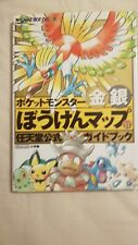 POKEMON gold, silver map Guide Book Game Boy Wonder Life JAPANESE GUIDE ONLY