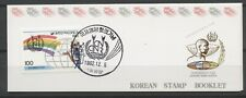No: 67987 - KOREA - AN OLD & COMPLETE BOOKLET - MNH!!