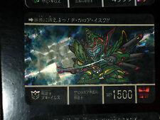 SD GUNDAM SUPER DEFORMED CARD CARDDASS PRISM CARTE 289 BANDAI JAPAN 1991 G+>EX+