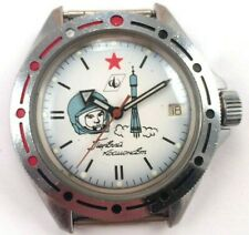Vintage RUSSIAN VOSTOK Watch  gagarin Dial Made in USSR *US SELLER* #1512