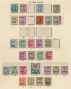 CHAMBA INDIA STAMPS 1887-1913 OFFICIALS QV-KGV, IMPERIAL PAGE PRINCELY STATE MOG