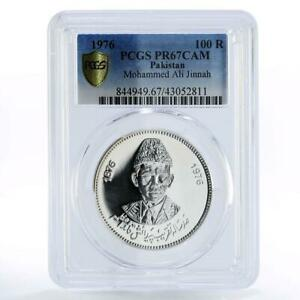 Pakistan 100 rupees Birth of Mohammed Ali Jinnah PR67 PCGS silver coin 1976