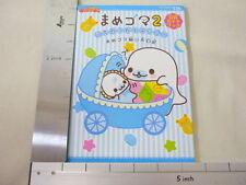 MAME GOMA 2 Uchi no Ko Game Guide Japanese Book DS MW *