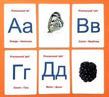 Russian Alphabet Cards NWT