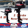 Boat Engine 6HP 2-Stroke Outboard Motor w/Water Cooling 2.5L 40cm 4.4KW DURABLE