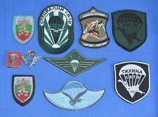 Bulgarian Army SPECIAL FORCES Paratroopers PATCHES + BADGES 10 pcs.
