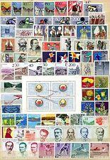 Jugoslawien ** - aus 1964 - 66 -   KW 110,-- €  ( 37863 )