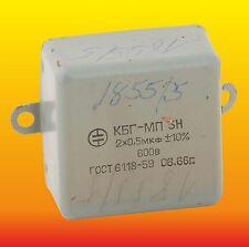 2x0.5 uF 600 V RUSSIAN PAPER IN OIL PIO AUDIO CAPACITORS KBG-MP3N КБГ-МП3Н