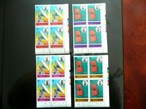 Qatar, SC#466-469, MNH Block of 4 See Pictures Starting at $29.95 SALE