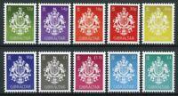 Gibraltar Coat of Arms Stamps MNH 2020 Crests Definitives Heraldry 10v Set