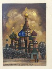 """Original Oil Painting Russian Church, Signed, 6 1/4"""" x 9"""" (Image)"""
