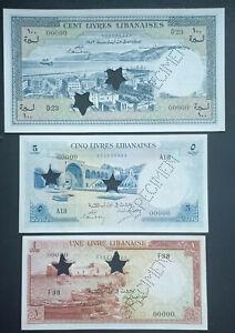 Lebanon 1952 3 banknotes SPECIMEN UNC, 1L, 5L & 100L, rare