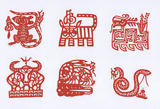 Chinese Paper Cuts Year of Animals Red Balance Word Set 12 small pieces