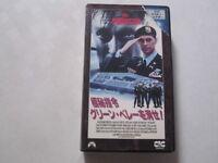 THE FORGOTTEN James Keach Keith Carradine japanese horror movie VHS japan Bloody