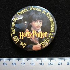 """Moscow Harry Potter For The Candies Factory """"Bastion"""". Pin Badge RUSSIA.RARE."""