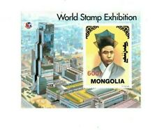 SPECIAL LOT Mongolia 1994 - Yong Sik World Stamp Exhibition #2181 Lot of 100 S/S
