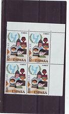 España-SG2112 Estampillada sin montar 1971 UNICEF aniversario-Bloque de 4