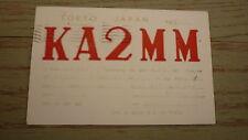 OLD JAPANESE HAM QSL RADIO CARD, 1956 TOKYO JAPAN, KA2MM