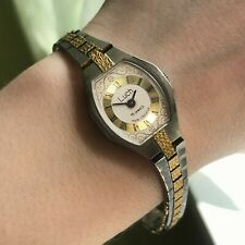 Ladies Mechanical Watch LUCH Bicolored Gray Golden Dress Original Bracelet NOS