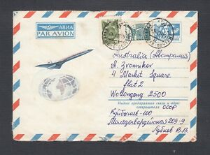 RUSSIA USSR 1970s THREE AIRPLANE ILLUSTRATED AIRMAIL COVERS DOMESTIC & AUSTRALIA