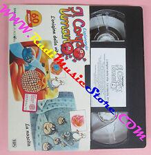 VHS film ESPLORANDO IL CORPO UMANO L'origine della vita La nascita (F139)*no dvd