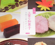 WAGASHI Traditional Japanese Sweets Confectionery Stores Guide Book Mochi Yokan
