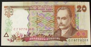 Banknote Ukraine hryvnias  20 1995 GEM UNC