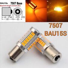 7507 BAU15S PY21W SMD LED 150° Amber Rear Turn Signal Light M1 MAR