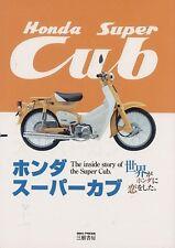 HONDA Super Cub Japanese Fan Book 2004