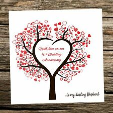 Personalised Wedding Anniversary Heart Tree Card - Personalise for Husband/Wife