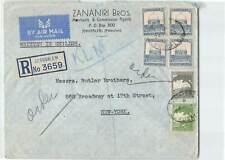 PALESTINE 1940 6v ON REGD AIRMAIL COVER FROM JERUSALEM TO USA
