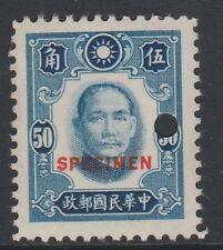 China (211) 1941 Sun Yat-sen 50c deep blue opt'd SPECIMEN  ex ABNCo archives