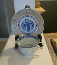 Beautiful Little Antique Chinese Rice Eyes Crane Teacup and Saucer
