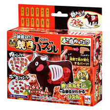 New MegaHouse Cow Anatomy 3D Puzzle Organs Bones Cuts Game Japanese Version