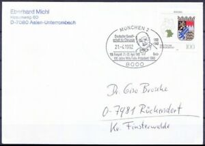Germany 1992 Used Cover Pictorial Cancellation, Society of Surgery, Medicine