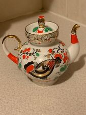 LOMONOSOV Individual Teapot w/Lid MINT Made in USSR Rooster, Gold, Red