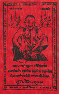 Yantra Pha Pra LP Koon Wat Ban Rai Yant Tailandese Talismano Amuleto Da