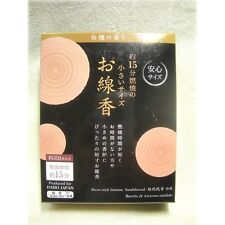 Japanese Incense 350 stick fragrance sandalwood short stick 9cm-15min Japan
