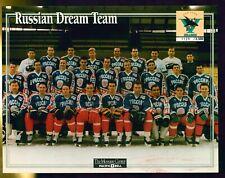 Russian Hockey Dream Team photo numbered 1129/3500 Mogilny Bure Fedorov Fetisov