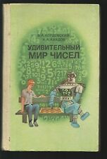 Soviet Russian book children kids USSR LOGIC GAME brain teaser puzzle mathematic