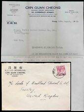 Malaya 1948 BMA 10c Chin Guan Cheong BUSTA + LETTERA Penang