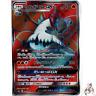 Pokemon Card Japanese - Volcarona GX SR 096/095 SM12 - MINT HOLO Full Art