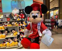 Disney Parks Minnie Mouse Graduation 2020 plush