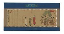 Stamp -China 2002-5 Walking Coach Royal Carriage Art Painting S/S MNH (CH-134)