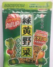 New Big size Vegetables Rice seasoning Furikake 45g × 5 Omoriya From Japan