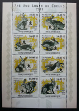 Mozambique Year Of The Rabbit 2011 Pet Chinese Zodiac Lunar (sheetlet) MNH