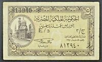 1940 Egyptian Government 5 Piastres Banknote, P-165a.