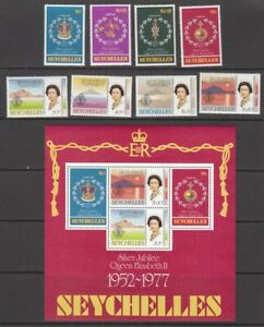 1977 Seychelles Queen Elizabeth 11 Silver Jubilee set of 8 mint stamps and mint