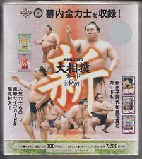 "BBM Sumo Wrestler Trading Card 2020 Part 2 ""Shin"" Sealed Box Japanese"