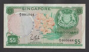 SINGAPORE  5 Dollars 1967 VF P2a First Sign, A prefix  Orchid Series  Low number